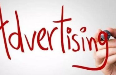 Adkey Advertising Limited