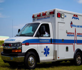 SALMAN AMBULANCE SERVICE | Ambulance Services in Dhaka, Bangladesh