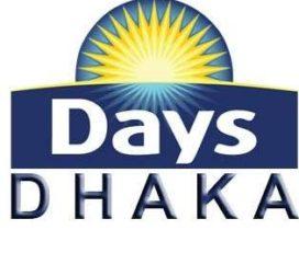 Days Hotel Dhaka Baridhara