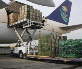 Orbis Trade International Ltd.   Air Cargo Agents & Services in Bangladesh