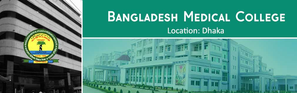 bangladesh-medical-college-1kkkl