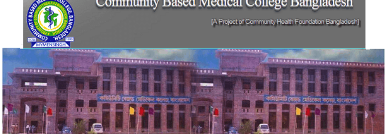 Community Based Medical College, Bangladesh   CBMCB