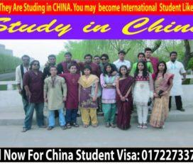 STUDY EXPRESS CHINA