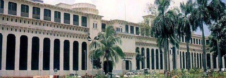 Dhaka Medical College & Hospital