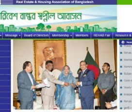 Real Estate and Housing Association of Bangladesh (REHAB).