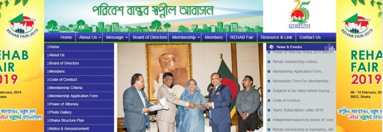 Real Estate and Housing Association of Bangladesh (REHAB).