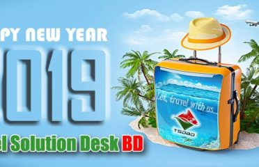 Travel Solution Desk BD