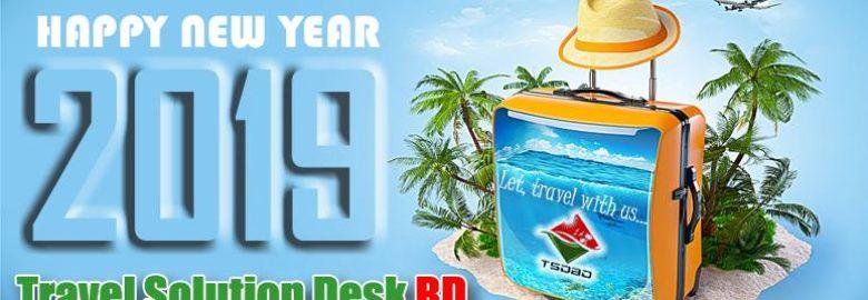Travel Solution Desk BD
