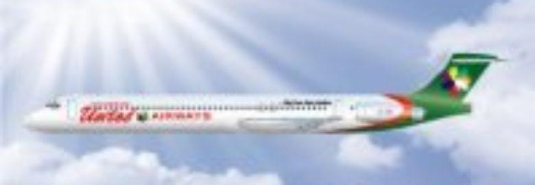 United Airways (BD) Ltd. |  Domestic Airlines in Bangladesh