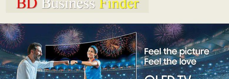 Samsung SmartPlaza Narayanganj