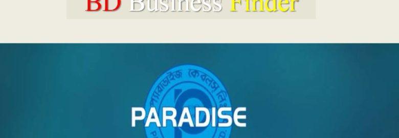 Paradise cables limited, Narayanganj