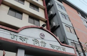 Dhaka City College