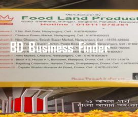 Foodland Products