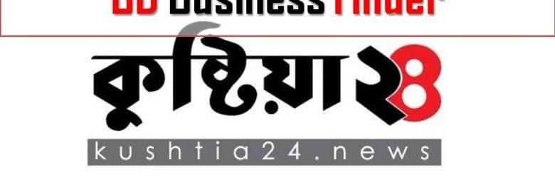 Kushtia24.news