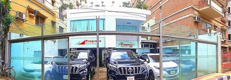 Progress Motors Ltd