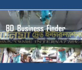 Sonia Trade International