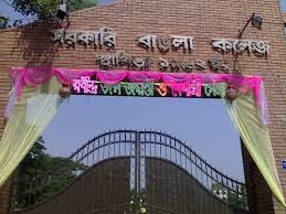 Govt. Bangla College