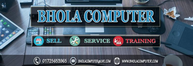 Bhola Computer