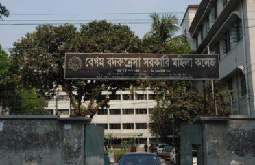 Begum Badrunnesa Govt. Girls' College, Dhaka.