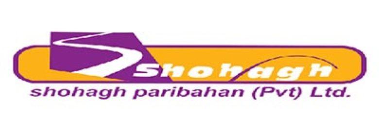 Shohagh Paribahan Pvt. Ltd.