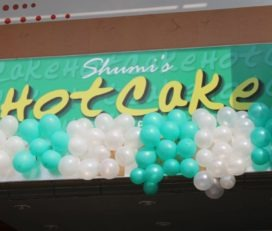 Shumi's Hot Cake Ltd.