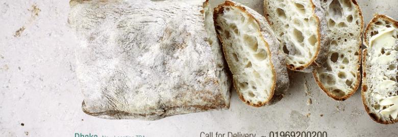 Holey Artisan Bakery