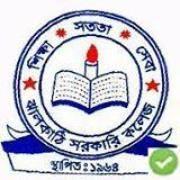 Jhalakati Government College