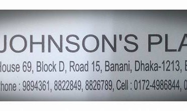 Johnson's Place Dental Clinic
