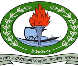 Dhaka Residential Model College – DRMC