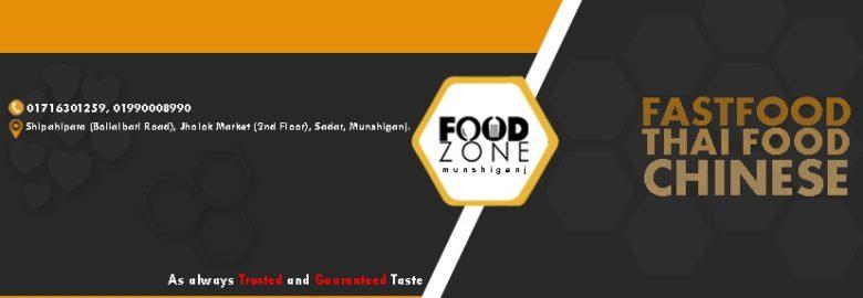 Foodzone munshiganj- Restaurant & Party Centre