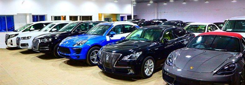 Auto Museum Ltd
