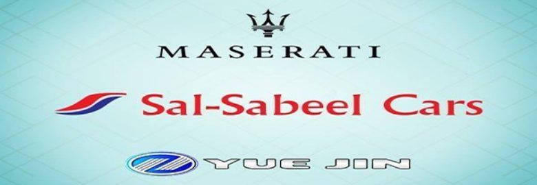 Sal Sabeel Cars
