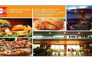 Helvetia Fast Food, Dhanmondi