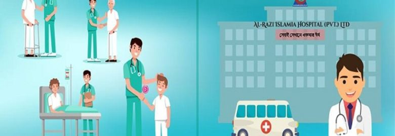 Al-Razi Islamia Hospital (Pvt) Limited
