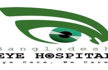 Bangladesh Eye Hospital, Dhanmondi