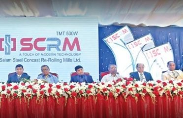 Salam Steel Concast Re-Rolling Mills Ltd (SCRM)