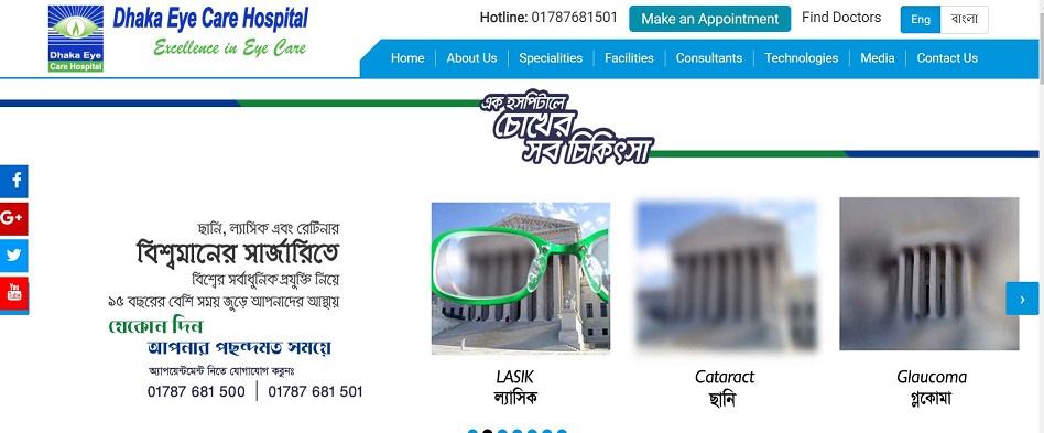 Dhaka Eye Care