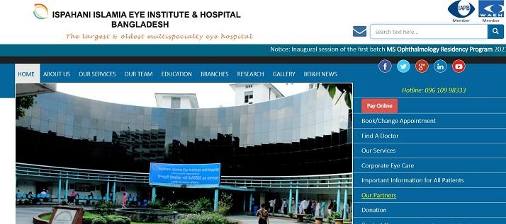 Ispahani Islamia Eye Hospital