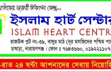 Islam Heart Center