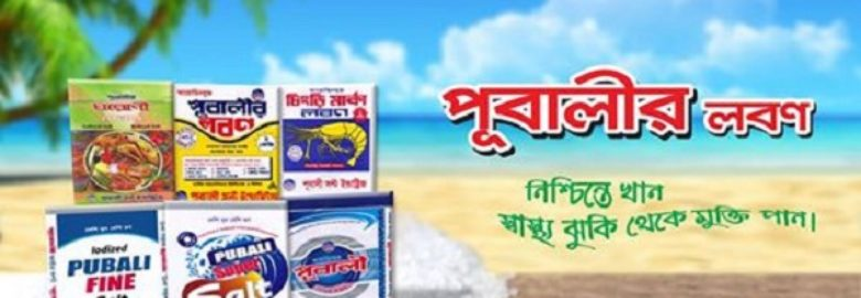 Pubali Salt Industries Ltd