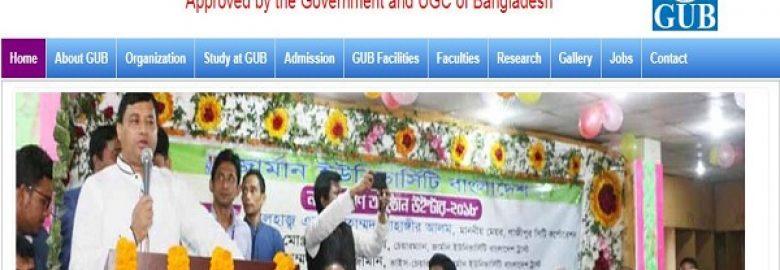 German University Bangladesh