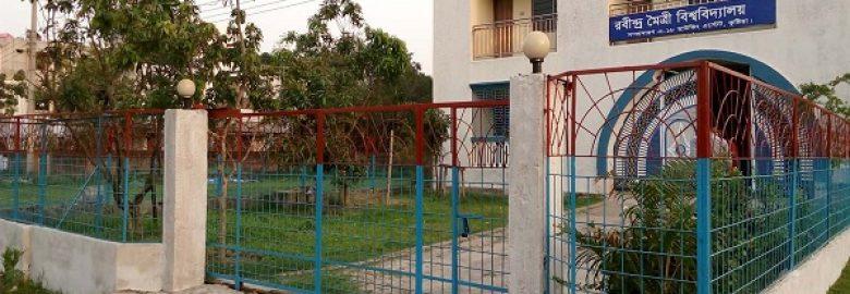 Rabindra Moitri University, Kushtia