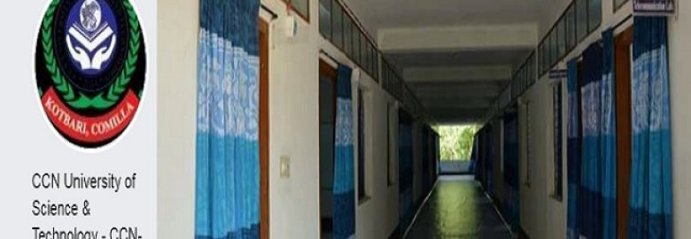 CCN University of Science & Technology -Kotbari, Comilla