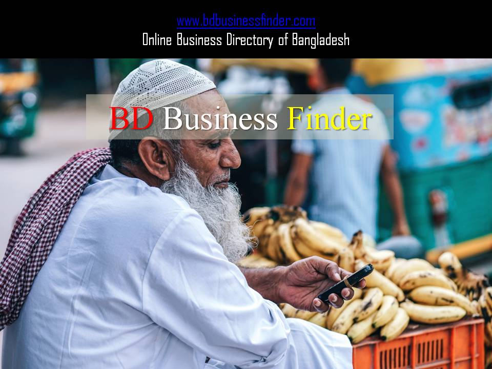 Blog – Largest Business Listing of Bangladesh