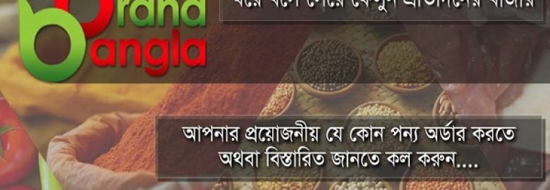 Brand Bangla Eshop