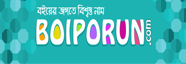 boiporun.com