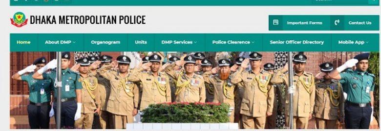 Bhashantek Police Station