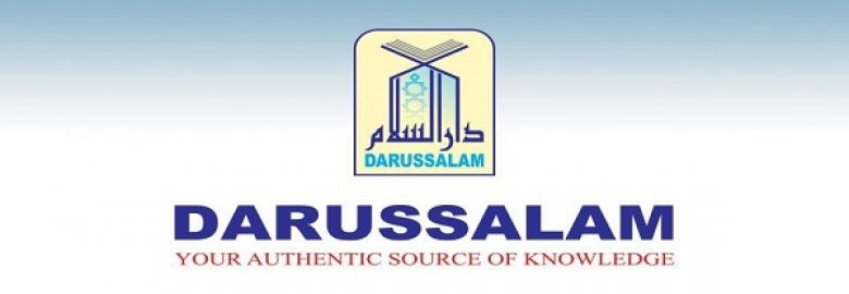 Darussalam London Uk