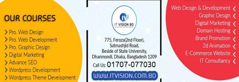 IT vision BD
