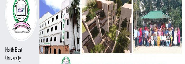 North East University Bangladesh-Sylhet